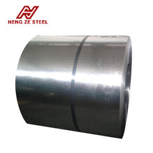 Supply High Quality low price galvanized steel coil