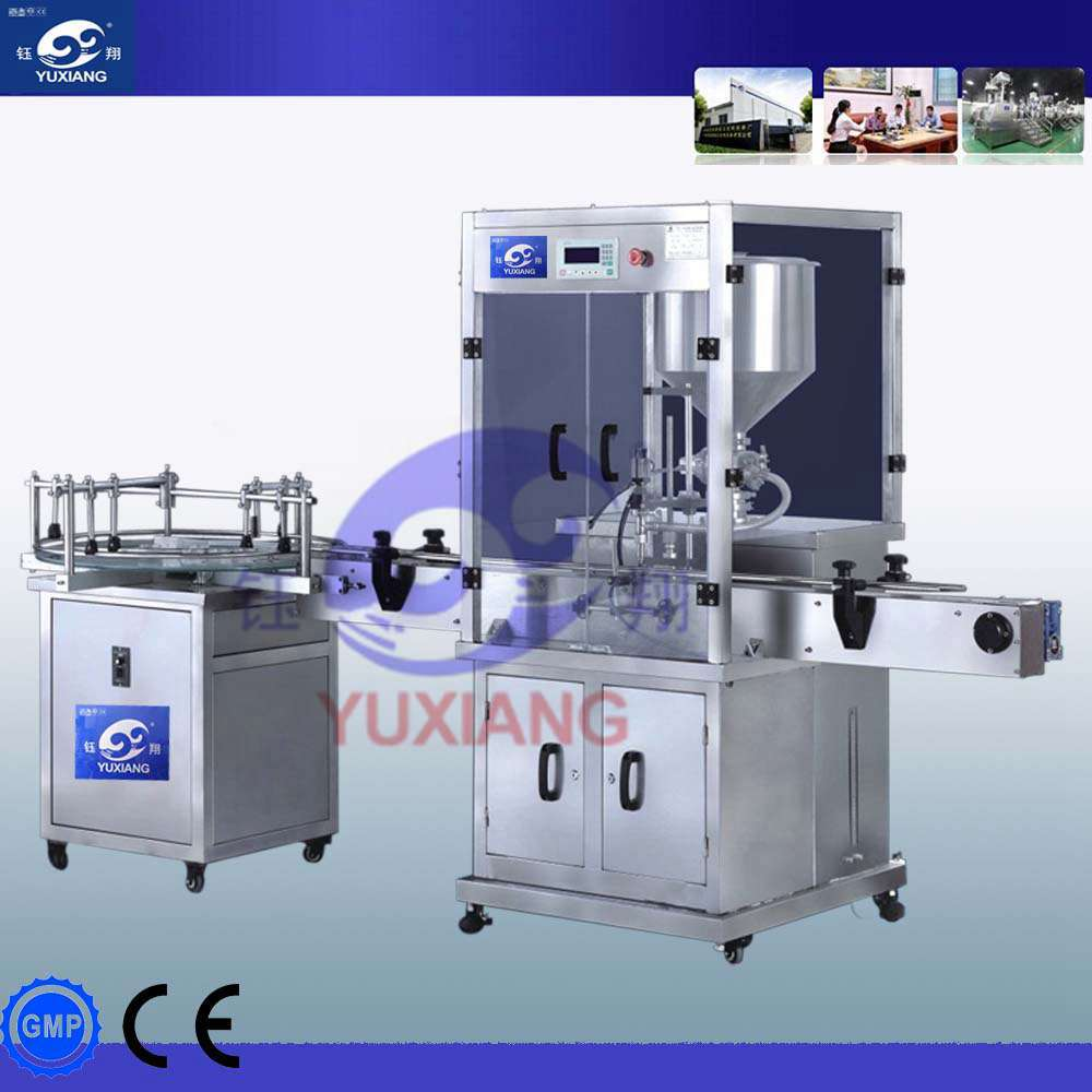 High efficient automatic skin care products cream&paste filling machine with turn table