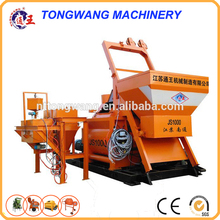 Top Quality portable concrete mixer with plastic drum price