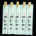 high quality dispoable natural bamboo chopstick sleeves