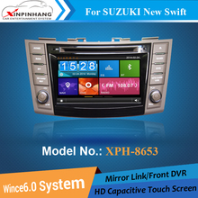 Car audio video entertainment navigation system for Suzuki Swift