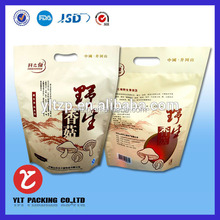 wholesale alibaba bags with printing machine price plastic bag with zipper for flour sack