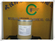 Perfluoro Chemicals Chromic fog inhibitor/56773-42-3