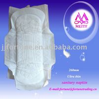260mm ultra-thin type breathable sanitary pad