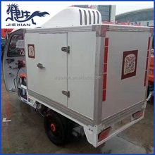 JX-IC900 China made high quality three wheel cargo food bike tricycle