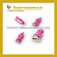 8 Colors Popular Universal USB Car Charger for iPhone 3G 3GS 4 iPod