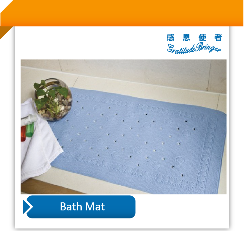 Wholesale Rubber Non Skid Bath Mat for Shower Room