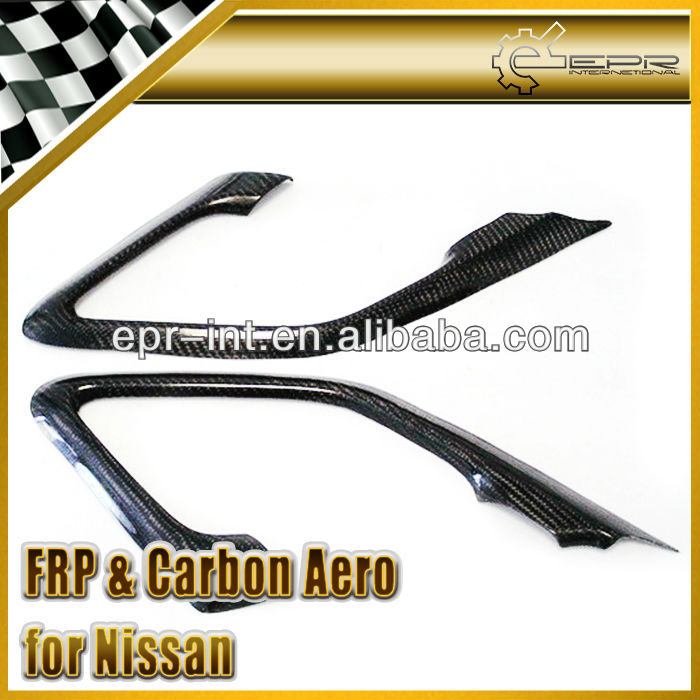 For Nissan R35 Carbon Fiber Door Handle