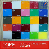 satin plastic sheet, building material perspex sheet, China acrylic sheet