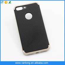 New Carbon fiber case for iPhone 7 plus