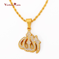 770mm Cheap 18k Saudi gold filled jewelry,new arrival allah Muslim gold jewelry necklace