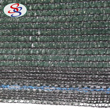 agricultural aluminum knitted eyelets sun shade netting
