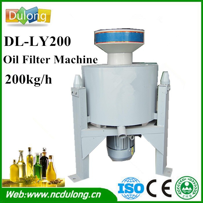 Full Automatic Electricity Centrifugal Oil Filter Machine For Coconut Oil 200kg/h