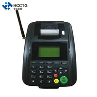 Restaurant Gprs Wireless Printer Receive Online SMS Printer HCS-10