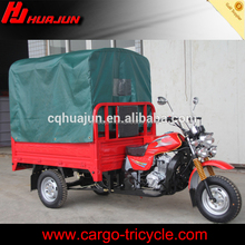 china tricycle manufacturers 150cc tricycle with canopy three wheeler