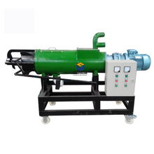 Commercial screw type livestock cow dung cleaning and dewatering machine system