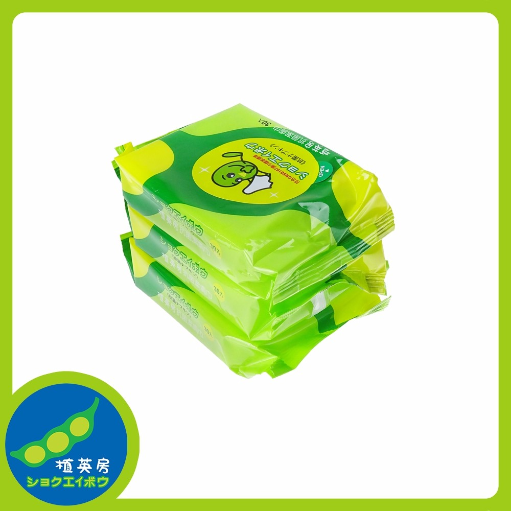 Made in Taiwan hot sale anti-bacterial non-woven baby wet wipes