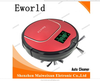 2016 new electric robot cleaner with mop function/ mini automatic robot vacuum cleaner M883