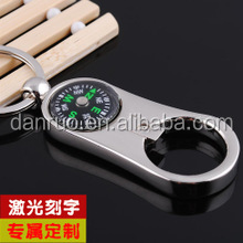 The compass bottle opener key chain practical small gifts advertising promotional gifts can be print the company LOGO