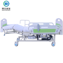 New Design Five Functions Electric Medical Used Hospital Bed For Sale