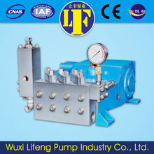 water jetting high pressure water pump price