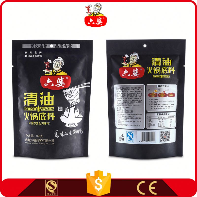 high performance spicy hot chilli paste hot pepper seasoning