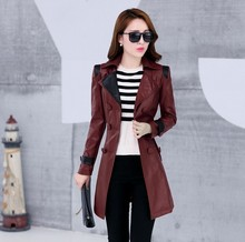 C27611A Women PU Leather Trench Coats