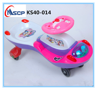 Hot sell Wiggle car Low Price and High Quality Kid Swing Car/children swing car/baby swing car