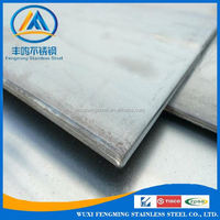 high quality best price stainless steel sheet metal 4x8