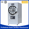 150L horizontal steam sterilizer horizontal autoclave sterilization equipment with drying function