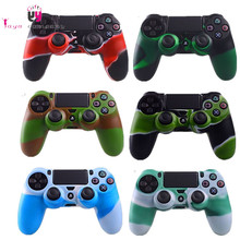 Camouflage Series Silicone Rubber Gel Skin Protective Case Cover Skin For PlayStation PS4 Controller