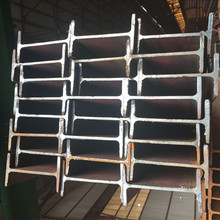 China manufacturer construction structural H beam