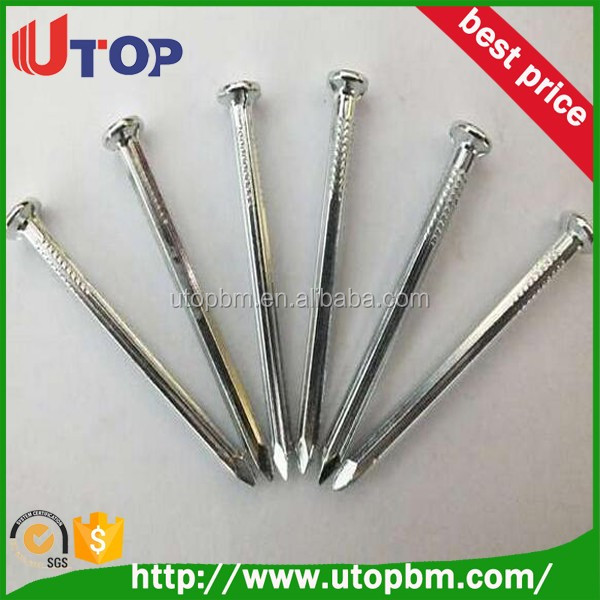 High quality Common wire nails for concrete