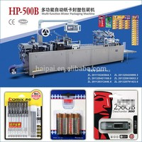 HP-500B Multifunction Automatic Blister/Paper Plastic Packing Machine
