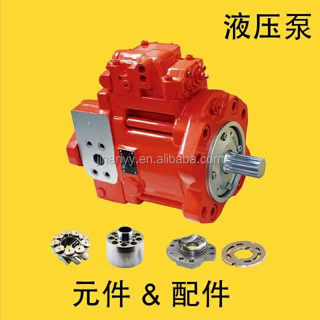 K3V Series Kawasaki K5V200DT K3V112DT Hydraulic Piston Pump For Excavators