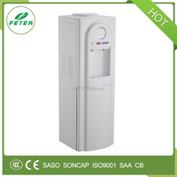 elegance standing water dispenser