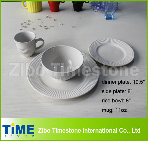 16pcs Cream New Type Dinnerware