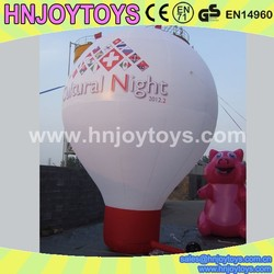 2014 Giant advertising inflatables/inflatable advertising balloon/inflatable ground balloon