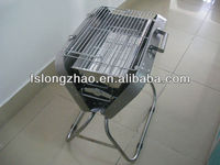 Novelty Portable Foldable Stainless Steel BBQ Charcoal Grill BG-SS-8802