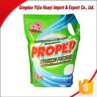 Apparel 5kg Bulk Washing Powder Factory
