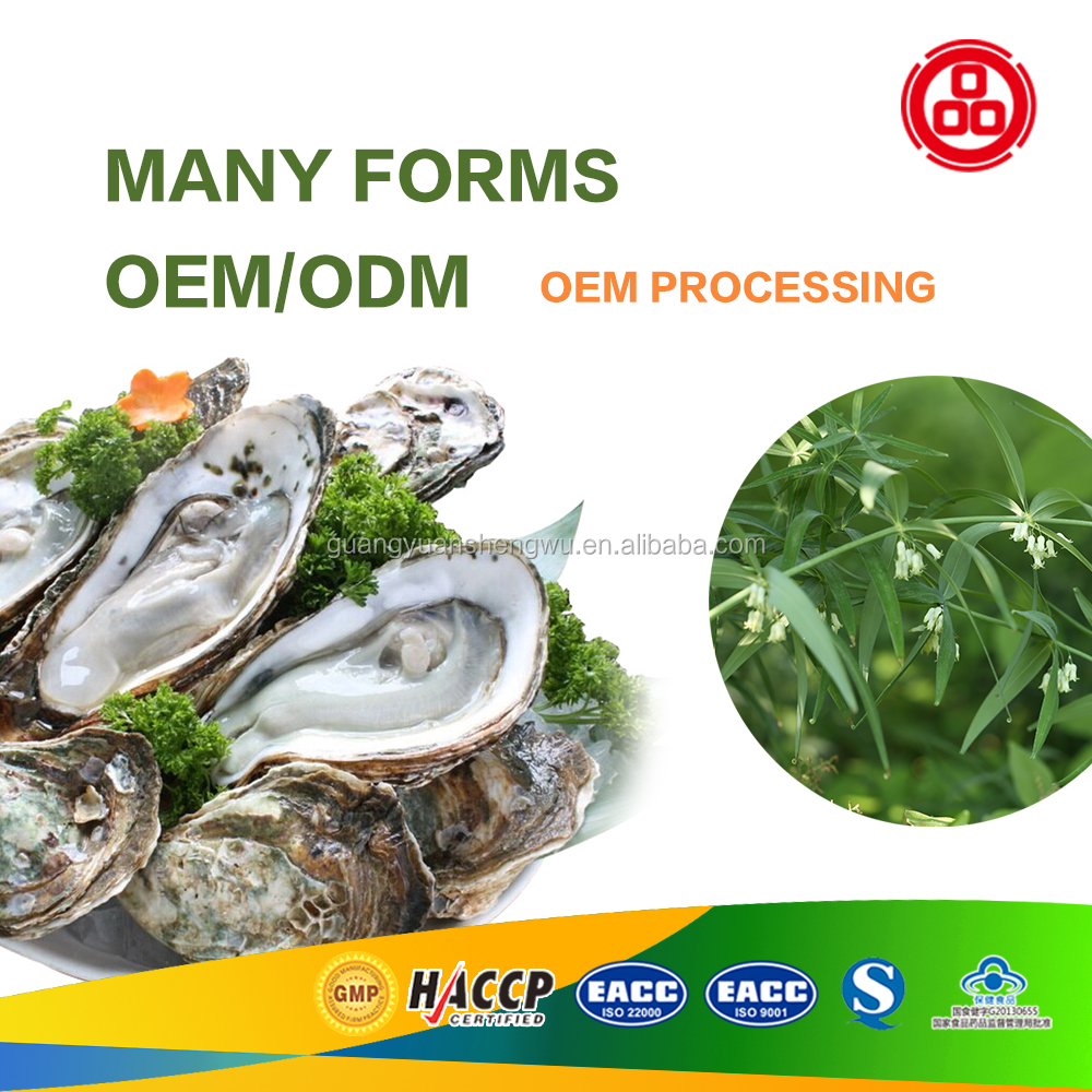 Private label Polygonatum kingianum oyster tabletting candy