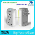 Haidian The lowest price wifi smart wall socket, tablet smartphone control/high property wireless wifi android&ios socket switch