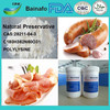 FDA/ISO/HALAL Natural bio preservative for sausage/bacon/meat