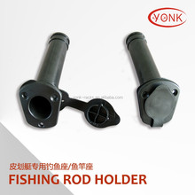 Plastic kayak Fishing Rod Holder with rubber cover