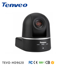 TEVO-HD9620 HD SDI / HDMI camera conference dome sdi 20X zoom video conferencing camera