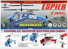 4 Channel RC Helicopter With Gyro And Camera