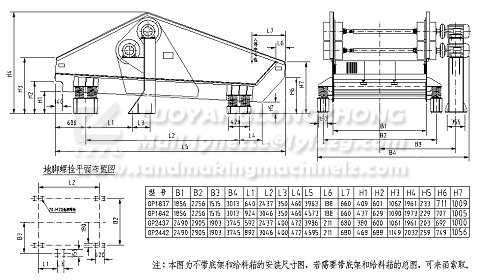 Mobile vibrating screen for dewatering mine tailing