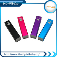 2014 cellphone battery chargers/ power bank /backup charger 2600mah aa battery