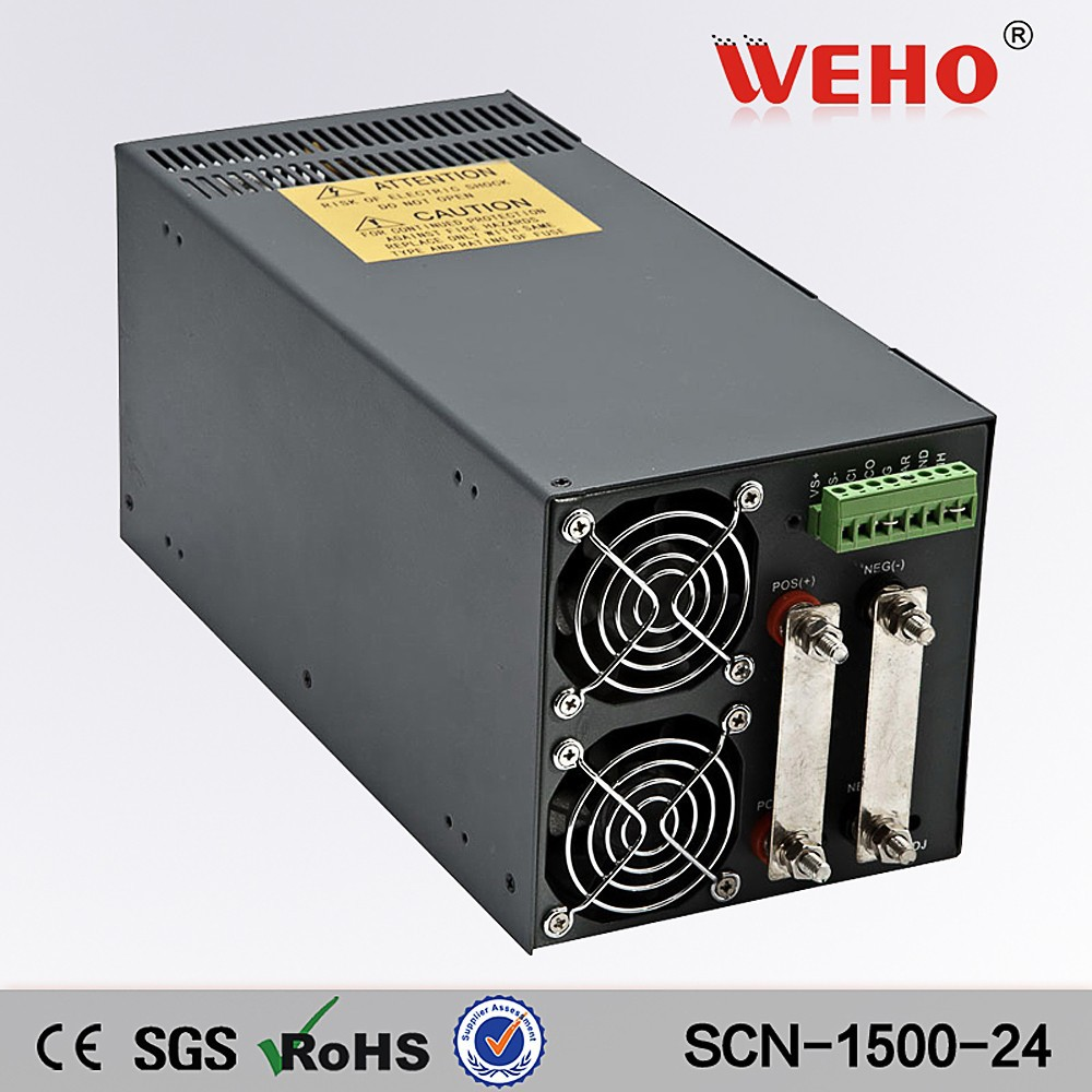 ISO9001 CE Rohs approved 1500w high power smps 24v power supply