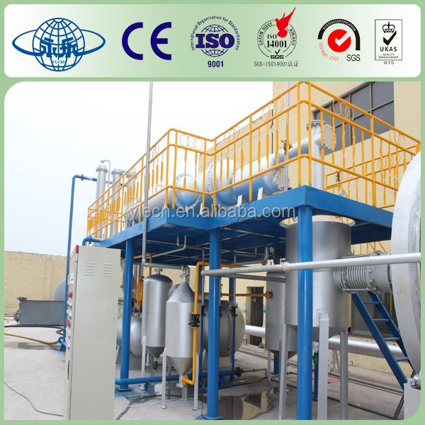 Good purity High Oil Rate Used Oil Refinery Machine